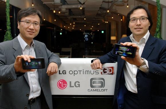 ¡Juego encendido!  LG ingresa al mercado de juegos portátiles con Optimus 3D