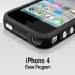 ¿Cómo conseguir tu funda o protector para iPhone 4 gratis?
