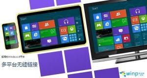 ¿Nokia entra en el mercado de las tabletas?