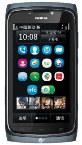 ¿Te apetece un Nokia con antena de TV?  Aquí está Nokia 801T