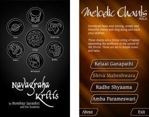 ¿Te encanta la música carnática?  Echa un vistazo a Melodic Chants y Navagraha Kritis