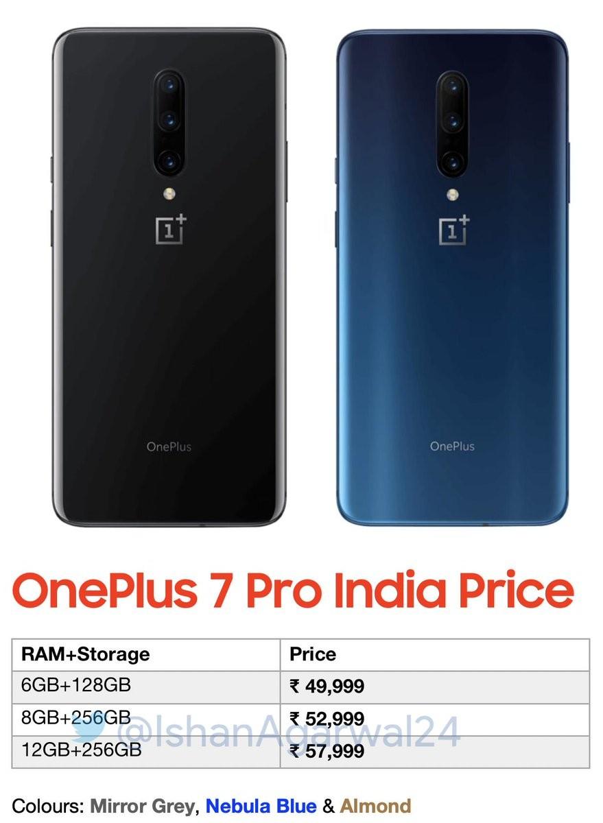 fuga de precios de oneplus-7-pro-india