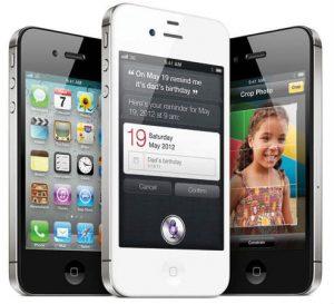 Apple anuncia Rs.  Oferta de recompra de 5000 para iPhone 4S en India