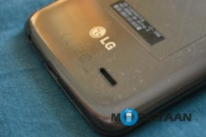 El primer dispositivo con certificación Android Silver podría ser un teléfono LG con tecnología Snapdragon CPU