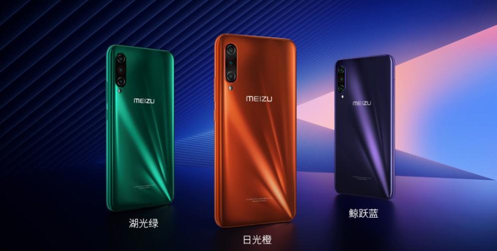 Meizu-16T-colores