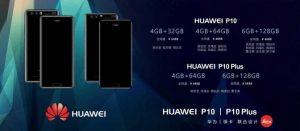 Se revelan las variantes y precios de Huawei P10 y Huawei P10 Plus