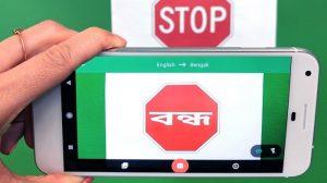 Las funciones de traducción instantánea, modo de conversación y traducción sin conexión de Google Translate ahora son compatibles con más idiomas de la India