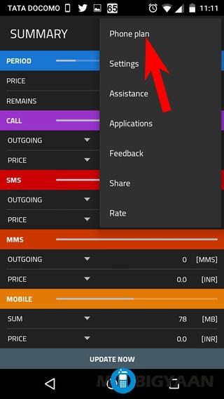 Cómo-monitorear-sus-facturas-pospagas-en-Android-17