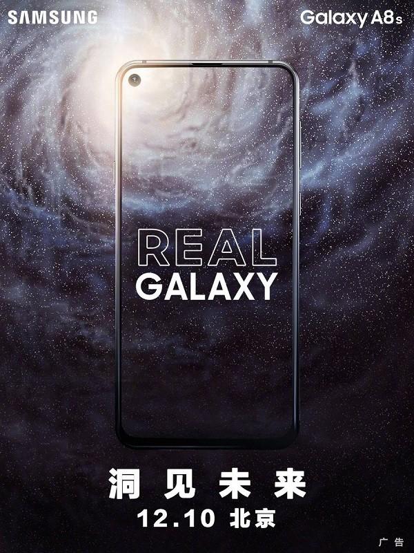 samsung-galaxy-a8s-fecha-de-lanzamiento-10-de-diciembre-poster-1