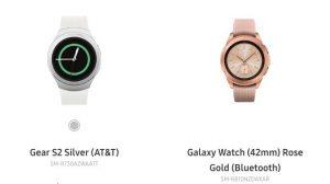 Samsung confirma inadvertidamente que su próximo reloj inteligente se llamará Galaxy Watch, lo incluye en el sitio web oficial