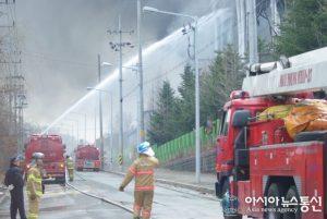 El lanzamiento del Samsung Galaxy S5 podría retrasarse debido a un incendio en la planta de PCB