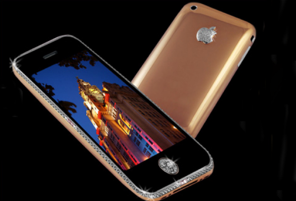 iPhone-3GS-Supreme-Rose1