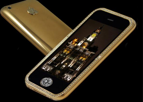 iPhone-3GS-SUPREME
