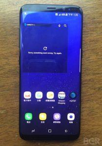 Así es como se vería la interfaz de usuario del Samsung Galaxy S8