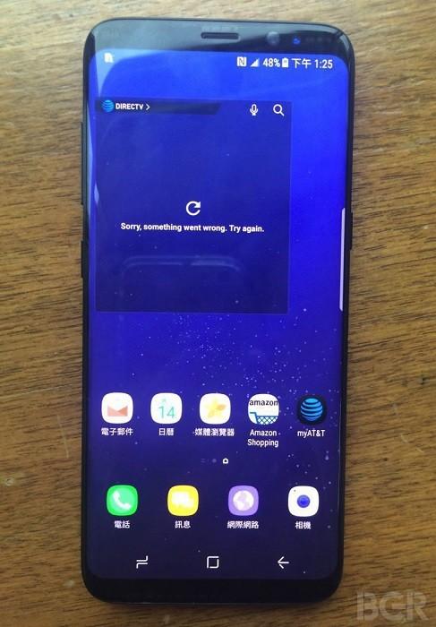 pantalla-botón-de-imagen-en-vivo-samsung-galaxy-s8-1