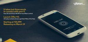 Moto X se lanzará en Flipkart mañana, el precio comienza en Rs.  23,999