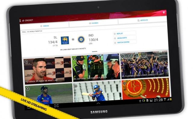 StarSports.com-app-e1397926725371