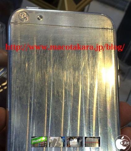 iPhone-6-mock-up-back