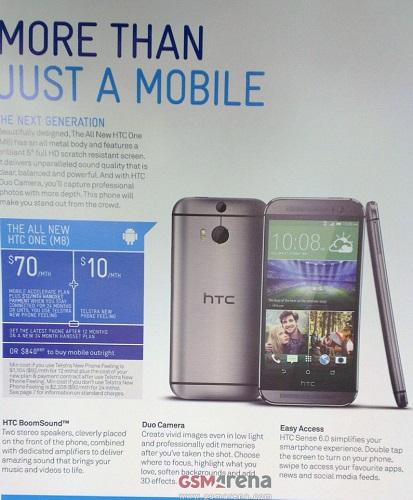 Nueva fuga de cámara HTC One Duo