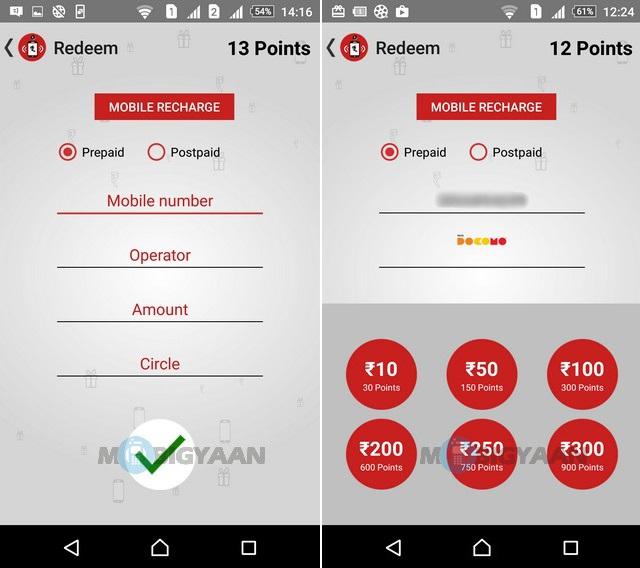 Guía-de-cómo-recibir-pagos-por-llamadas-entrantes-Android-7-1