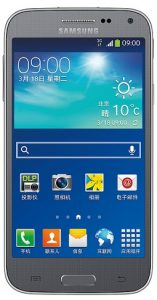 Samsung Galaxy Beam 2 proyector teléfono lanzado en China