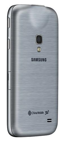 Samsung-Galaxy-Beam-2-7