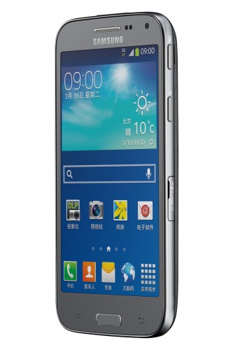 Samsung-Galaxy-Beam-5-e1398337943146