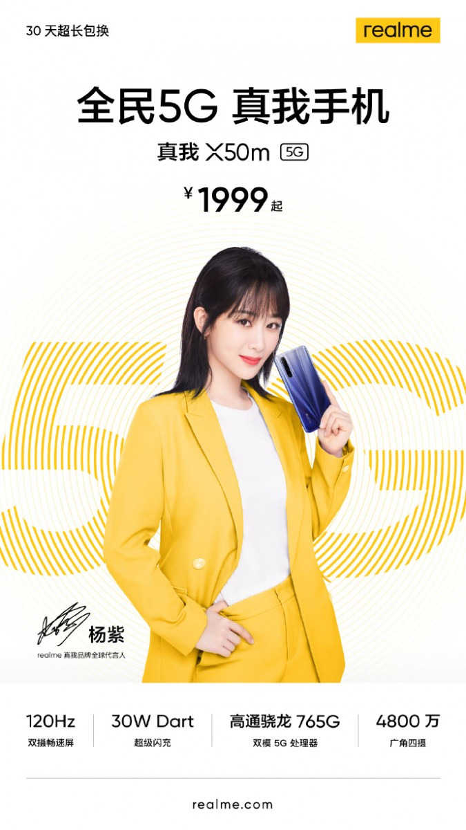 Póster Realme-X50m-5G