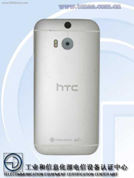 HTC-One-Tenna-1 totalmente nuevo