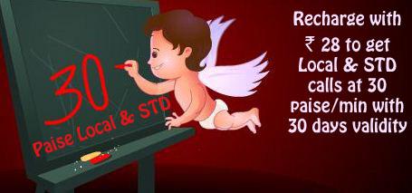 Realice llamadas locales y STD a 30 paise / min en Virgin GSM Maharashtra