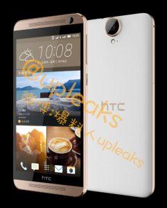 La prensa de HTC One E9 Plus presenta una fuga
