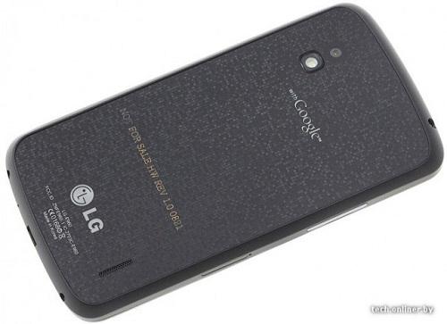 LG-Nexus-Online-Fuga-2