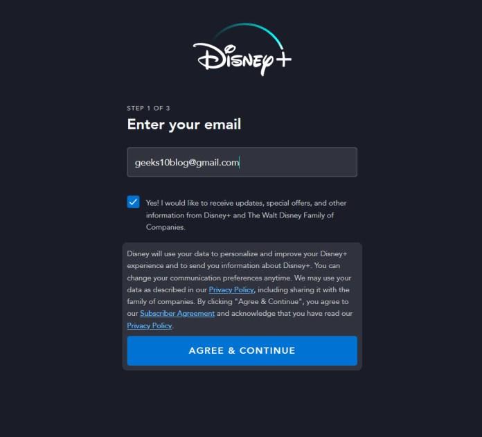 Precio del servicio Disney + Premium