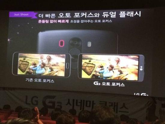 LG-G3-especificaciones-completas-4