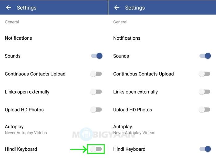 cómo-publicar-en-hindi-en-facebook-para-android-2