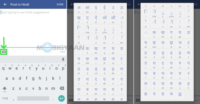 cómo-publicar-en-hindi-en-facebook-para-android-5