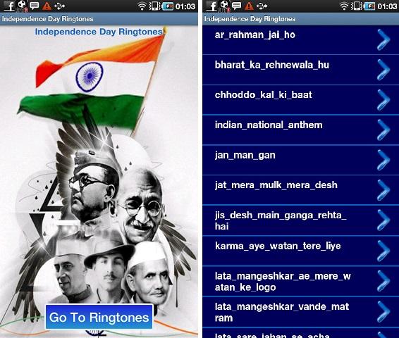 Día de la Independencia HD