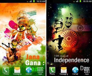 Aplicaciones del día de la independencia, tonos de llamada, SMS, fondos de pantalla y más para su teléfono inteligente Android