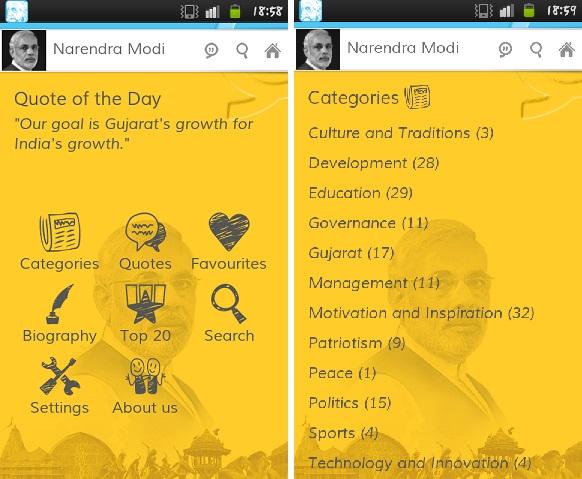 Narendra-Modi-aplicación-para-Android-3