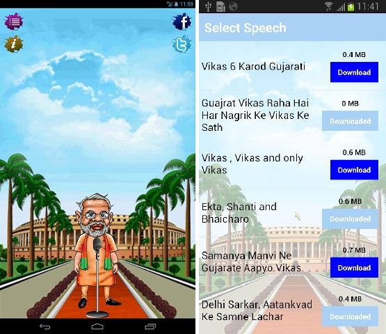 Narendra-Modi-aplicación-para-Android-4