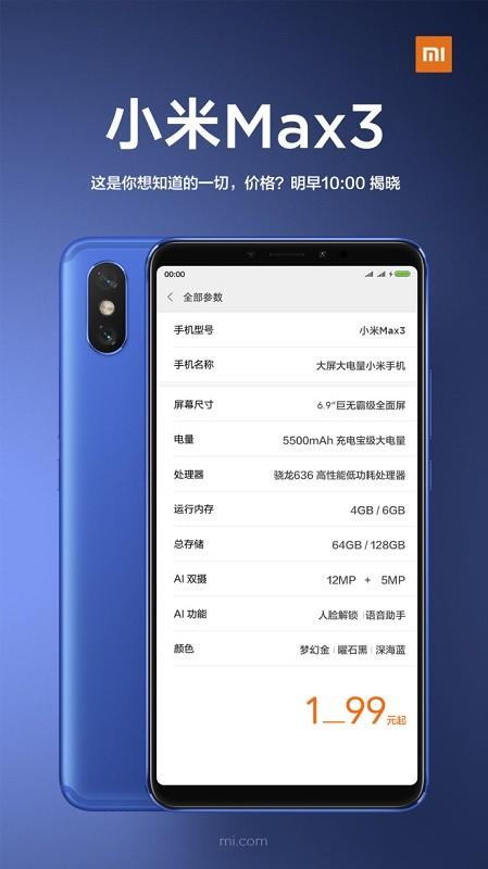 xiaomi-mi-max-3-especificaciones-oficial-compartido-2