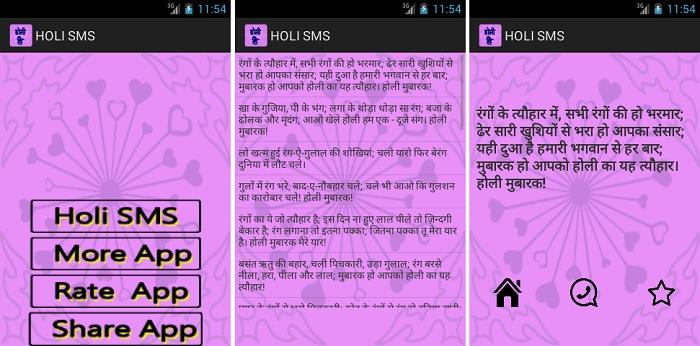 5-aplicaciones-de-Android-para-festival-de-Holi-5