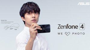 Las especificaciones de ASUS ZenFone 4 Pro aparecen en línea, Snapdragon 835 SoC y 6 GB de RAM a cuestas