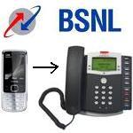 Ahora Reserve BSNL Fijo o Banda Ancha enviando SMS