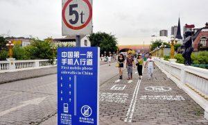 Ahora tienes un 'carril telefónico' especial en China para caminar mientras envías mensajes de texto