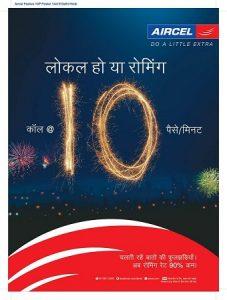 Aircel lanza paquete de reducción de tasa de 10 p / min en Delhi