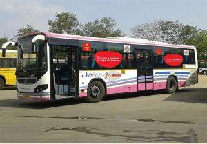 Airtel lanza servicios Wi-Fi gratuitos en los autobuses del Metro de Telangana