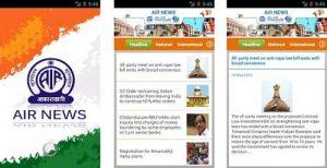 All India Radio lanza aplicación para Android