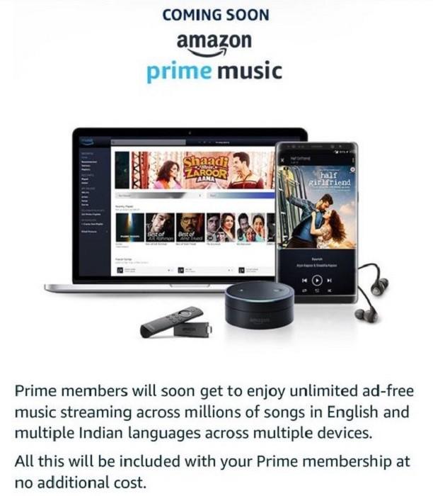 amazon-prime-music-india-prime-miembros-1