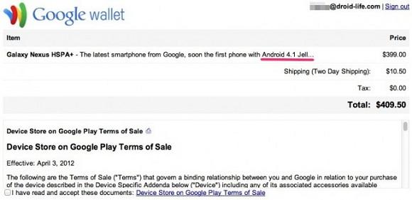 Android 4.1 Jelly Bean 'próximamente' para Galaxy Nexus según la lista de Google Play Store